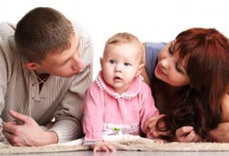 Ребенок и посторонние